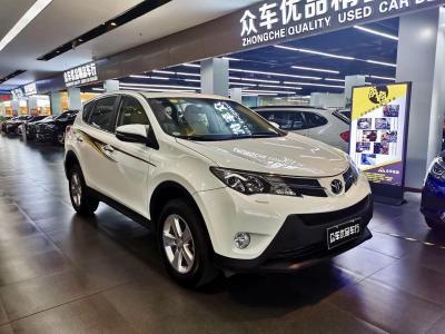 丰田 RAV4荣放  2015款 2.5L 自动四驱精英版图片