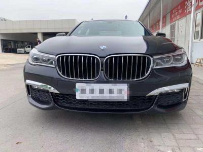 2016年6月 BMW 宝马7系  730Li 豪华型图片