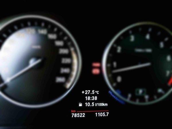 宝马 宝马5系  535i 3.0T 领先运动型图片