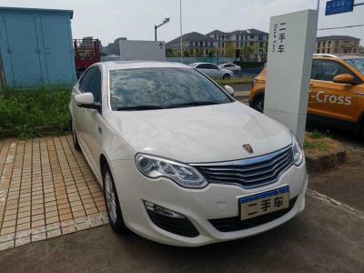 荣威 550  2013款 550S 1.8L 手动启逸版图片