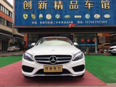 奔驰 E级  E260L 2.0T 豪华型图片