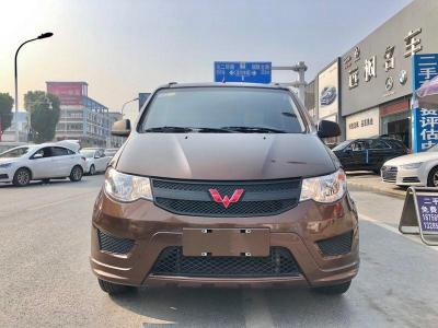 2018年12月 五菱 五菱宏光  1.5L S基本型L2B图片