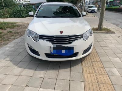 荣威 550  2012款 550 1.8L 自动启智版图片