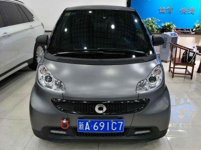Smart Forfour 1.0 灵动版