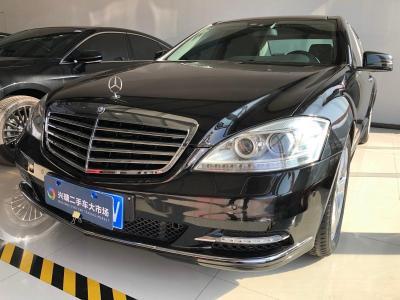 2010年2月 奔驰 奔驰S级(进口) S 300 L 豪华型图片