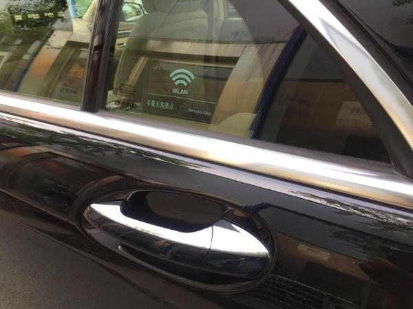 奔驰 S级  S300L 3.0L 尊贵型图片