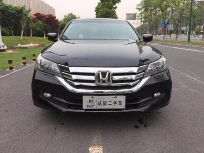 本田 雅阁  2.0L CVT EX豪华版