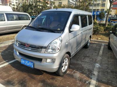 五菱 五菱榮光  2014款 1.5L S 標準型圖片