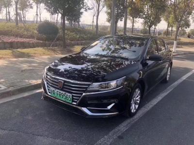 2019年6月 荣威 ei6 PLUS 50T 互联网荣耀旗舰版图片