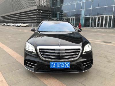 2019年5月 奔驰 奔驰S级(进口) S 450 L 4MATIC 臻藏版图片