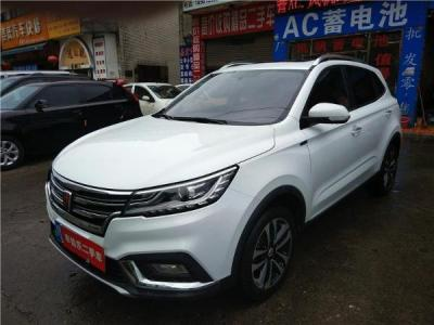 荣威 RX3 1.6L CVT互联网智享版图片