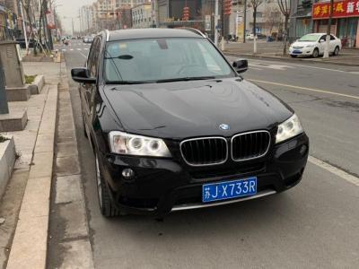 寶馬 寶馬X3  2012款 xDrive20i 豪華型圖片