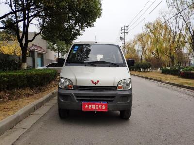 五菱 五菱之光  2013款 1.0L 基本型