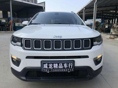 2017年6月 Jeep 指南者 200T 自动家享版图片