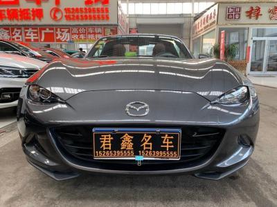 2018年6月 马自达 MX-5(进口) 2.0L RF 铂钢灰图片