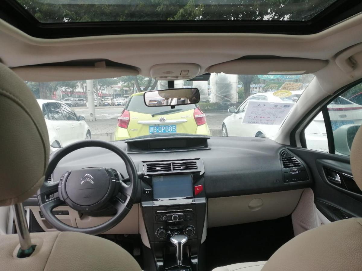 雪铁龙 世嘉  2016款 经典 三厢 1.6L 自动科技版图片