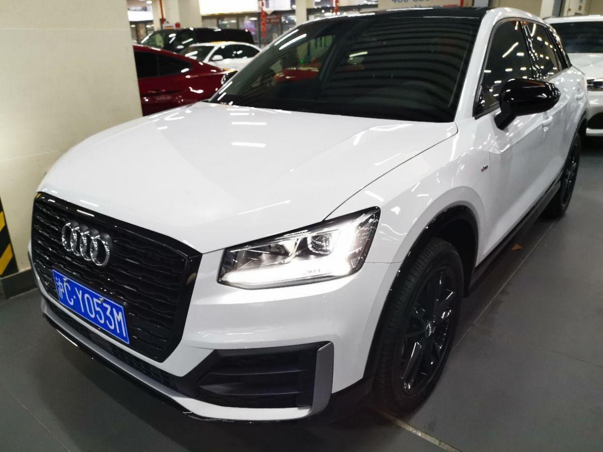2019年1月_出售二手车奥迪 奥迪Q2L  2018款 35TFSI 时尚动感型哪里有卖_价格多少18.8万