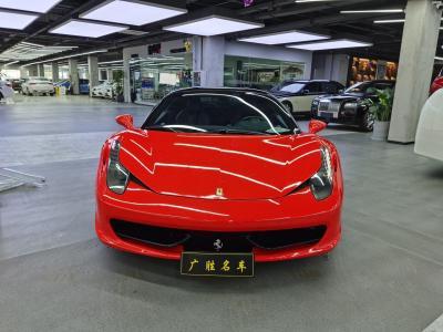法拉利 458 4.5L Italia 中国限量版图片