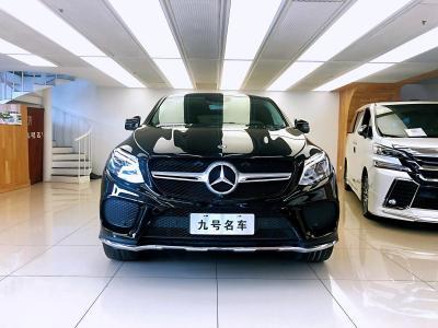 奔馳 奔馳GLE  2018款 GLE 400 4MATIC 轎跑SUV