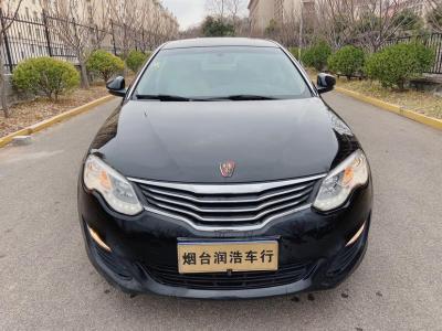 荣威 550  2014款 550S 1.8L 手动智选版图片