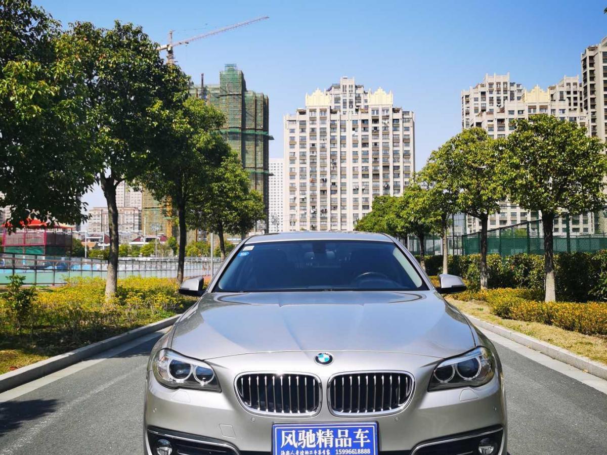 2014年7月 宝马 宝马5系 525Li 豪华型图片