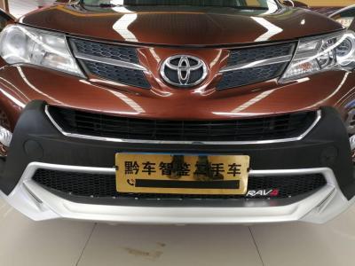 2014年11月 丰田 RAV4荣放 2.0L CVT四驱风尚版图片