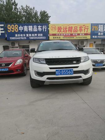 安徽二手车 淮南二手车报价 二手轿车 二手陆风 二手x7 详情  对车辆