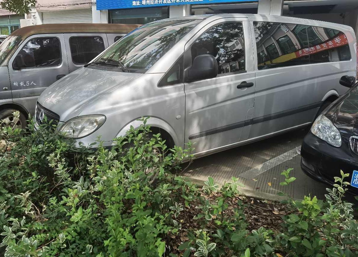奔驰 威霆  2010款 2.5L 商务版图片