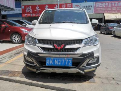 五菱 五菱宏光  2015款 1.5L S1豪華國V