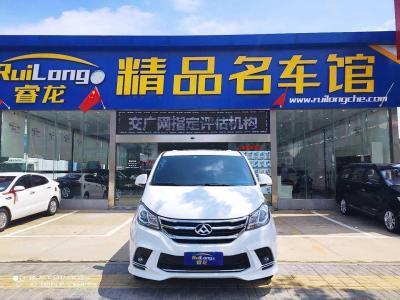 2019年3月 上汽大通MAXUS G10   PLUS 1.9T 手动精英版 柴油 国V图片