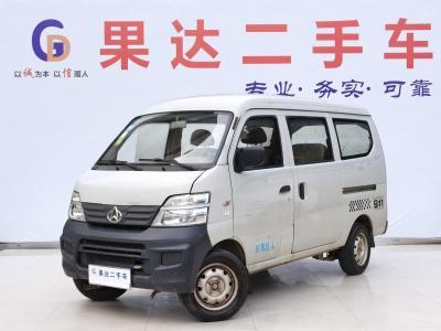 长安欧尚 长安之星2  2012款 1.0L基本型JL466Q9
