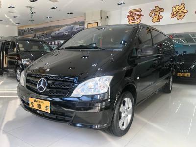 2014年8月 奔驰 威霆 2.5L 商务版图片