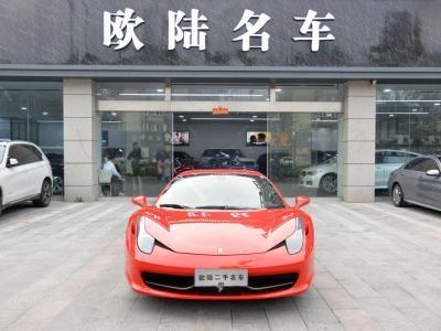 2012年12月 法拉利 458 4.5L Italia 中国限量版图片