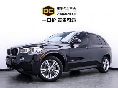 2015年3月 宝马 宝马X5(进口) 宝马X5 2014款 xDrive35i 美规型图片