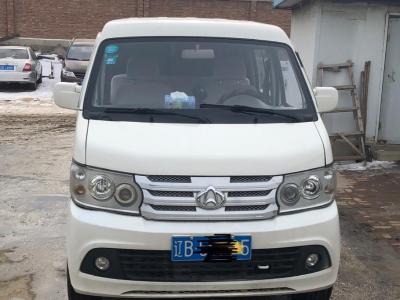 2012年6月 长安轻型车 长安星光4500 1.3L标准型4G13S1图片