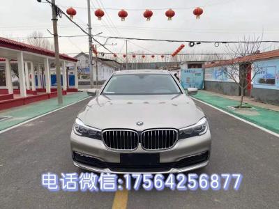 宝马 宝马7系  2017款 730Li 领先型图片