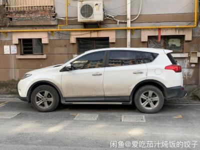 丰田 RAV4荣放  2013款 2.5L 自动四驱精英版