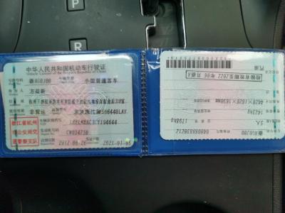 2012年7月 现代 ix35  2.0L 自动两驱智勇・畅联版图片