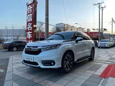 本田 冠道  2017款 240TURBO 兩驅豪華版圖片
