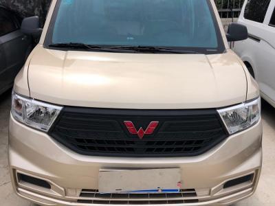五菱 五菱宏光V  2019款  1.5L基本型封窗车国VI LAR