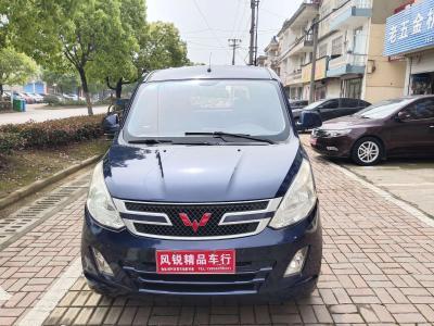 五菱 五菱榮光V  2016款 1.5L標準型
