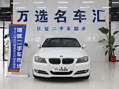 2011年4月 宝马 宝马3系 320i 2.0L 豪华型图片