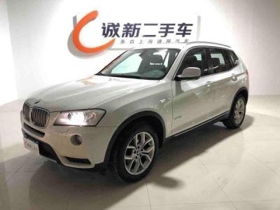 2012年9月 宝马 宝马X3 X3 2.0T 豪华型图片