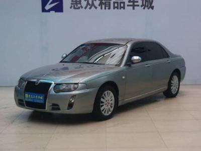 荣威 750  2008款 750S 1.8T 迅雅版图片