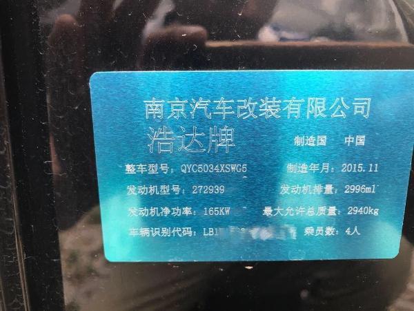 奔驰 唯雅诺  3.0 合伙人版图片