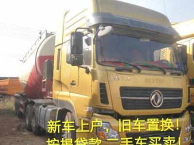 东风天龙启航版半挂水泥罐车