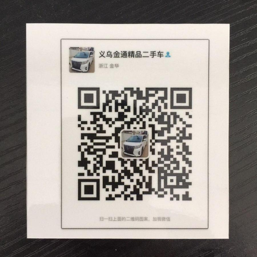 捷豹 F-PACE  2.0T 都市尊享版图片