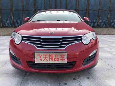 2012年11月 荣威 550 550S 1.8L 超值版图片