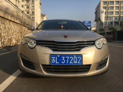 2010年1月 荣威 550 550S 1.8L 启臻版图片
