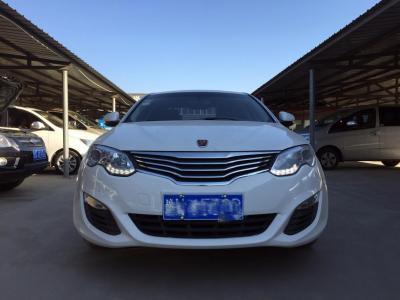 2015年10月 荣威 550 550S 1.8L TST智选版图片